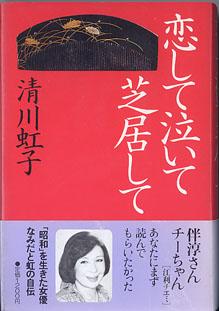 清川虹子の画像 p1_5