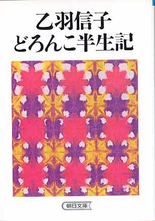 乙羽信子の画像 p1_1